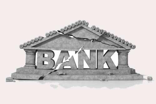 Банкротство банков может быть основанием для списания долга