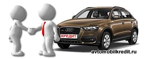 доставка машин из Германии