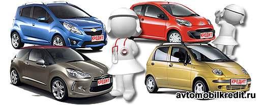Женские модели автомобилей в кредит