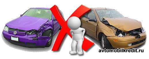 Как продают машины после ДТП