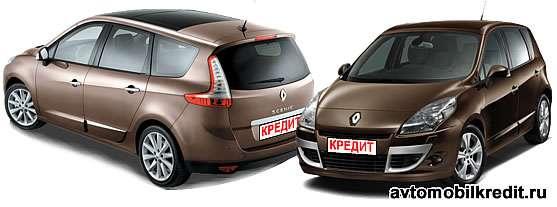 Автокредит Рено Сценик, минивэн Renault Scenic 3 в кредит