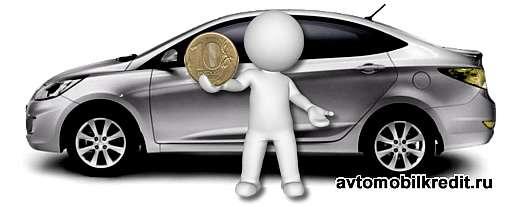 автокредит на Hyundai Solaris для многих покажется выгодным