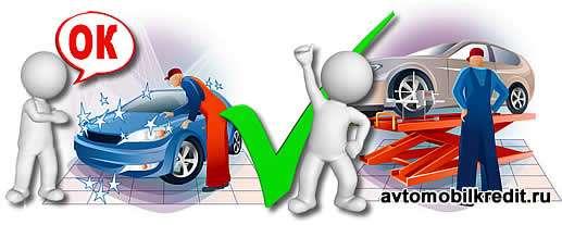 Качественный ремонт в автосервисе
