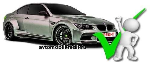 БМВ М3 Купе в кредит