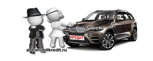 Выбор БМВ Х5 для покупки в кредит