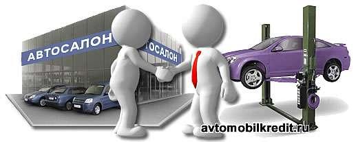 Выбрать машину по трейд-ин в автосалоне