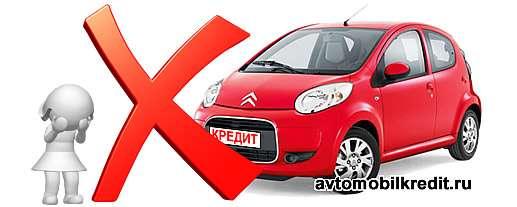 маленькую машину лучше не покупать для женщин