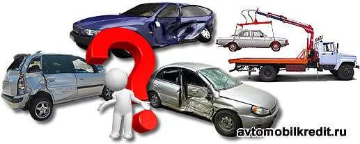 Как распознать машину после ДТП
