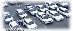 2014: Спрос на вторичном рынке авто в кредит растёт