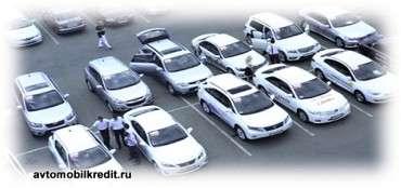 рост продаж бу авто
