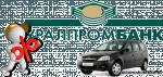 Челябинцы выбирают выгодные автокредиты УралПромБанка