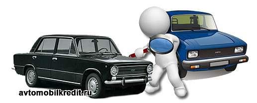 Осмотр, выбор бу автомобиля и оформление автокредита на подержанный автомобиль