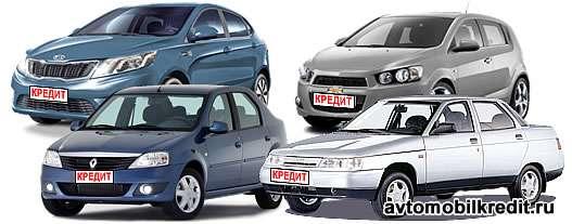 автомобили, которые выпускаются на отечественных заводах