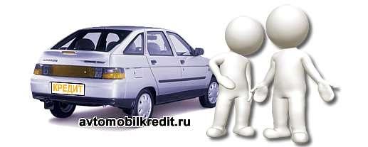 Какой отечественный авто выбрать в кредит