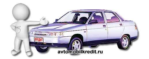 Подержанный автомобиль от ЮниКредит Банка