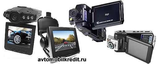 Установка видеорегистратора на кредитном авто