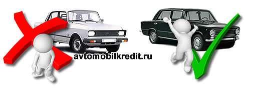 Тонкости выбора бу машины