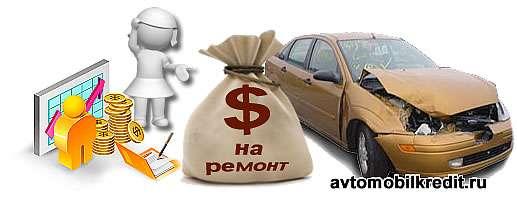 Как избежать обман страховой при выплате ущерба