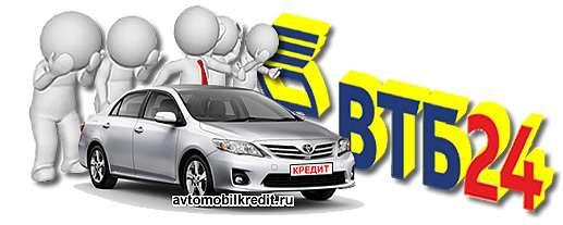 Купить авто во время промоакции
