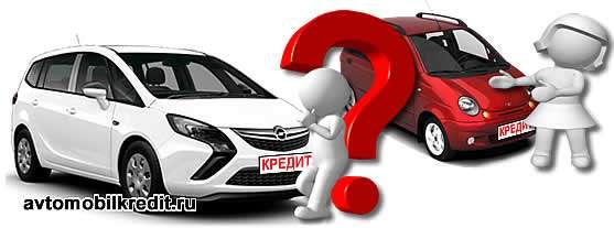 нужно правильно выбрать машину