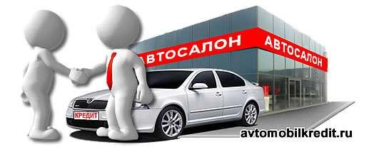 Приемка Автомобиля В Автосалоне Инструкция - фото 2