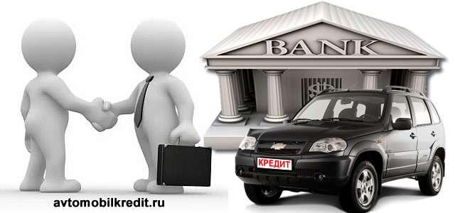 Взять кредит на 5 лет в Краснодаре