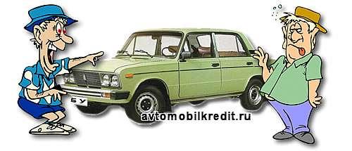 Кредит на покупку бу автомобиля украина