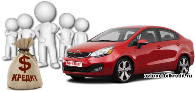 Взять машину в кредит в новосибирске