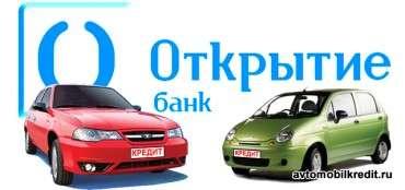 выбрать и купить авто