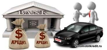 банковский займ