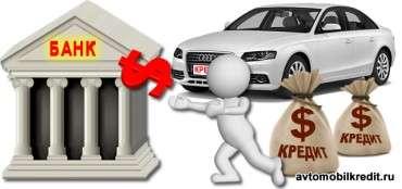 получить банковский займ