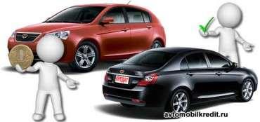 Взять автокредит на покупку китайского авто Geely Emgrand EC7