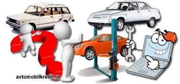 осмотр авто в сервисе