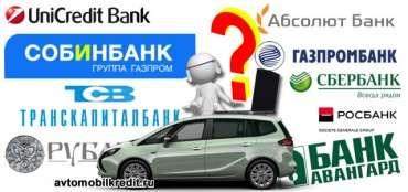 Ростовские кредиторы