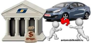 выгодный займ на авто