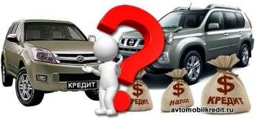 большая машина стоит дорого