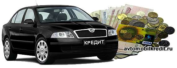 просрочка по автокредиту