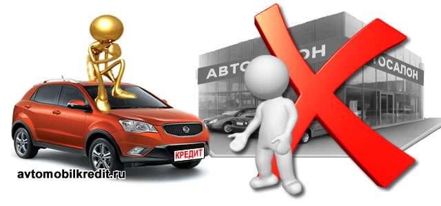 А выбирать автомобиль вы