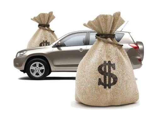 Продажа авто банками кредит