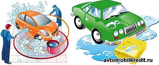 При уходе заавтомобилем важно его правильно вымыть