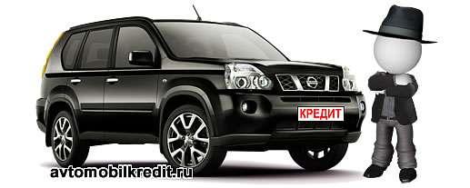 https://avtomobilkredit.ru/uploads/foto-2/avtokredit-nissan.jpg Автокредитование Ниссан Финанс выгодная покупка автомобиля