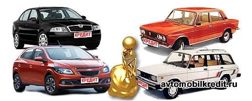 Как самостоятельно выбрать буавтомобиль