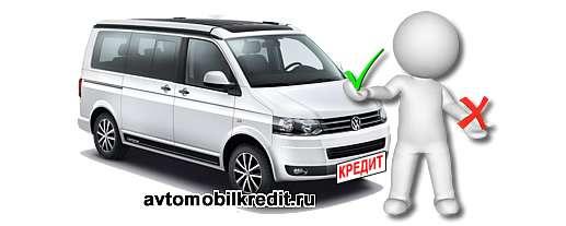 https://avtomobilkredit.ru/uploads/foto-2/furgon-iz-germanii.jpg коммерческий транспорт изГермании