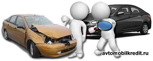 Исследование автомобиля после краш-теста