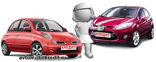 небольшие машины— это выбор невсех женщин