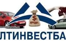 Автокредит в Балтинвестбанк - какой выбрать кредит на автомобиль