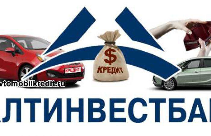 Авто в кредит украина для частного лица