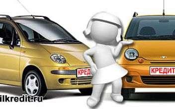 Специальный автокредит для женщин – бывает ли женский кредит на авто
