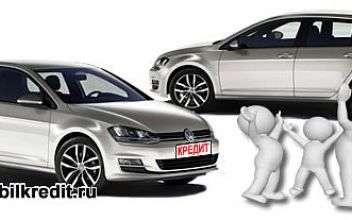 Покупка Volkswagen Golf 7 в кредит - как взять Фольксваген Гольф в кредит