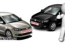 Автокредит в Фольксваген Банк - как купить Volkswagen Polo sedan в кредит